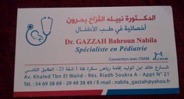 Dr Nabila GAZZAH BAHROUN