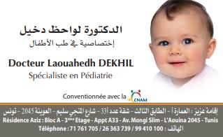Dr Laouahedh DEKHIL