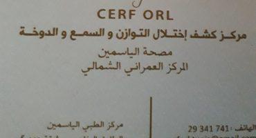 Centre D'exploration Et Réhabilitation Fonctionnelle Orl