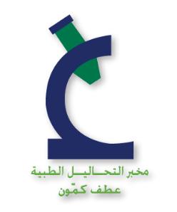 Atf Kamoun