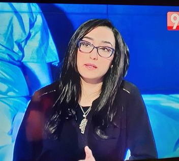 Dr Kaouther Ben Neticha Ayed