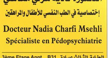 Dr Nadia Charfi Msehli