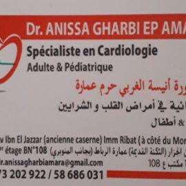 Dr Anissa Gharbi Ep Amara