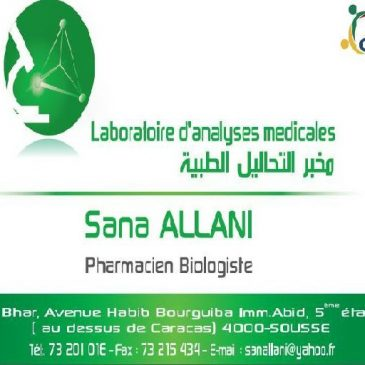 Dr Sana Allani