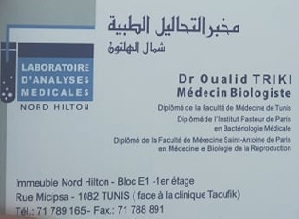 Dr Oualid Triki