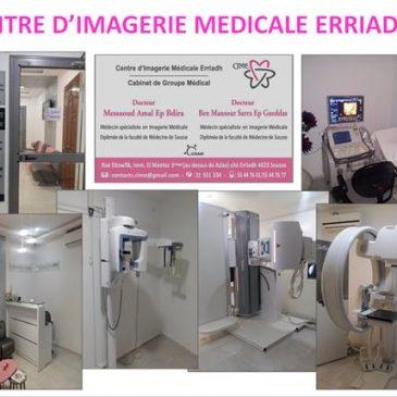 Dr Sarra Ben Mansour Ep Gueddas