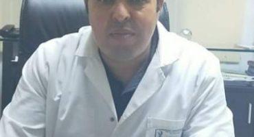 Dr Mohamed Salah BOUGUILA