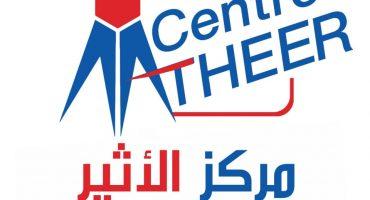 Centre Alatheer De Rééducation ATTIA MED FADY