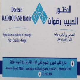 Dr RADHOUANE Habib
