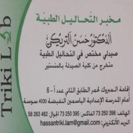Dr Hassan Triki