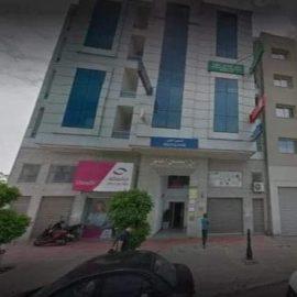 Centre De Radiologie Ibn Nafis Ariana